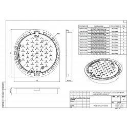 SFP WDM 1.25G Tx1550/Rx1310 20km SC DDM
